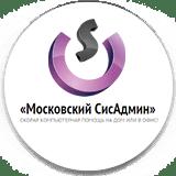 Московский СисАдмин